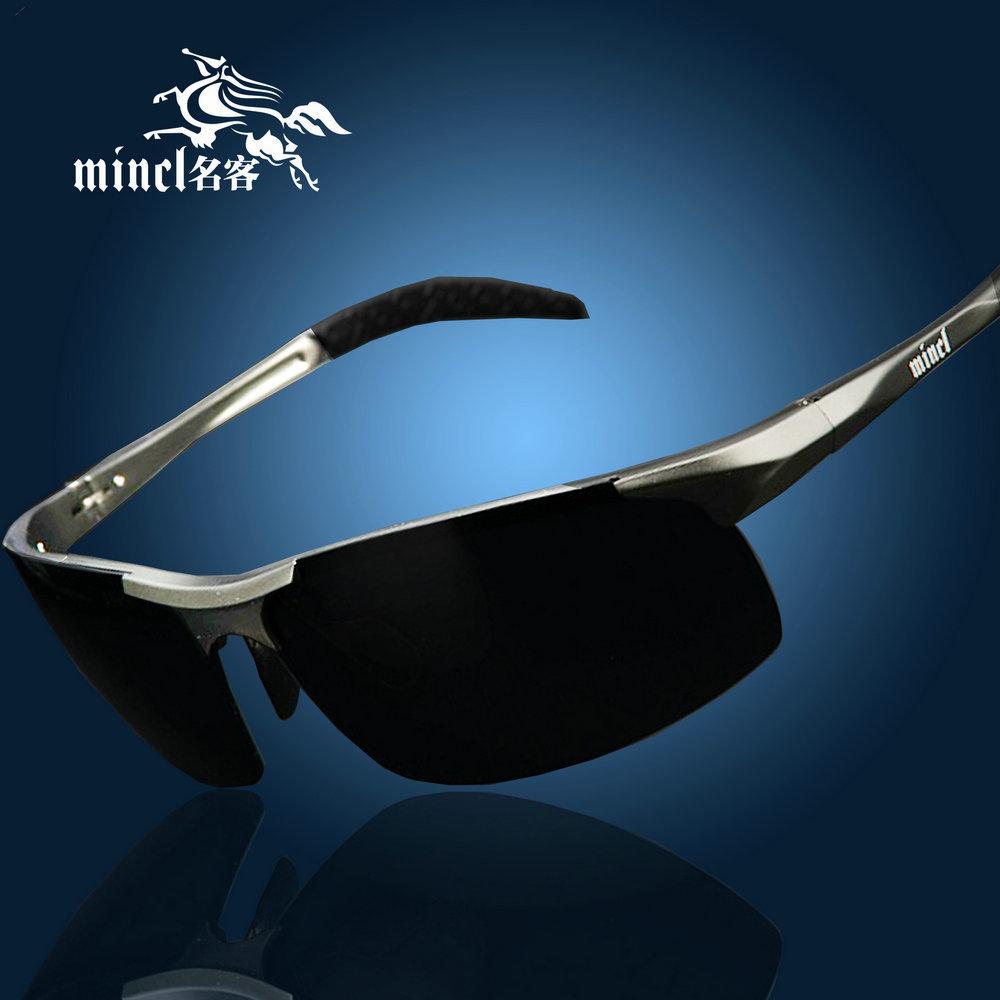 Night vision glasses day and night polarized sunglasses driving men sunglasses brand design sun glasses oculos de sol masculino(China (Mainland))