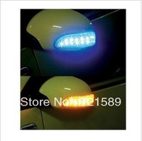 Automobile universal article LED turn signal/rearview mirror anti-collision light/side lamp rearview mirror blue yellow lights