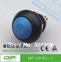 CMP 12mm Momentary Mini Switch,No Illumination