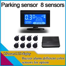 car sensor system price