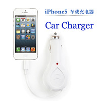 T20725a Free Shipping White Retractable Cable Car Charger Compatible for iPhone5 with 1 Meter Wire Car /Auto Charger