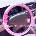 U2 3D Hello kitty Steering Wheel Cover ( 2 designs ), 1pc Free shipping