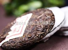 300g Yunnan Yiwu Mountain Raw Puer Tea 100g pcs 3 Cake Pu erhBuy Pu Er Direct