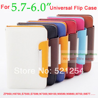 Wallet case for B6000 Note 3 Etc 5.7 inch 6 inch protective universal phone case Free shipping