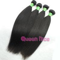 QNice hair 2pcs/lot brazilian human hair weave brazilian straight hair free shipping