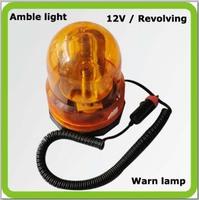Free shipping DC12V warning light light flickering lamp LED Strobe Light Police light revolving lamp for car emergency used