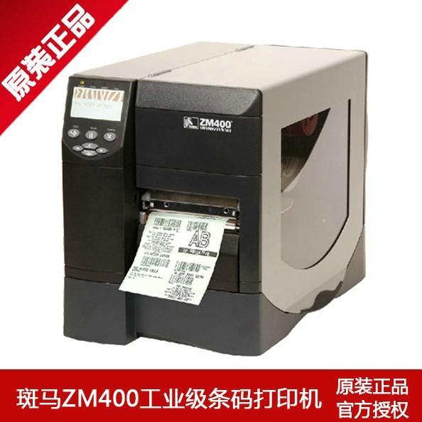 bumper sticker printer machine