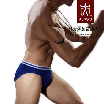 New sexy Men's cotton underwear Brief 100% cotton