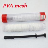Free shipping fishing PVA mesh for fishing bait 25MM 5M for carp fishing