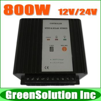 Free Shipping, 200W~600W 12V/24V Wind Solar Hybrid Street Light Controller, Wind Turbine Controller, Solar Power Controller