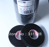Tesa 19mm x 25m Adhesive Tesa Tape 51608 For Cable Harness Wiring Looms 2 Rolls/ Lot