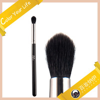 Free Shipment  Natural Hair Make Up Brush Tapered Blending Makeup Brush