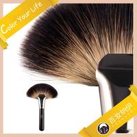 Free Shipment Natural Hair Professonal Make Up Tool  Fan Makeup Brush