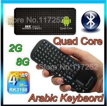 [iPazzport Arabic Keyboard key]MK809III TV BOX Androind 4.4.2 MK809 III Rockchip RK3188 Quad Core Cortex A9 MINI PC 2G/8G 1.8GHz