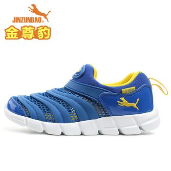 Jin Zunbao Caterpillar Children'S Wear Women'S Shoes Men'S Shoes 2013 Girls SandalS, Children'S SandalS, Children Shoes B