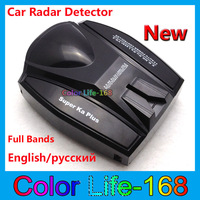 100% high quality Full band Black Car Radar Detector Clear  Russian/english Voice Freeshipping