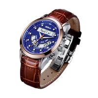 Man's Deluxe Azan Watch, Fajr watch , Islamic Watch, Qibla watch, Prayer Compass watch,Muslim Watch TK-AW01A Series