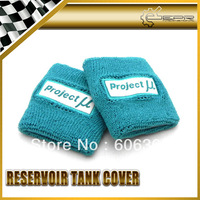 For Project u Mu Green Reservoir Tank Cover 2pcs Universal JDM SKYLINE GTR GTT GTS FC3S SUBARU