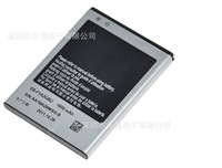 1650mAh Replace Battery For Samsung Galaxy S2 i9100,MOQ:50pcs/lot,HK/Swiss Post Free Shipping, D0132