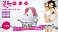 2013 Hot sale 3D fast weight loss massager/ Mini slim massager/ Mini Firming Roller Massager/physical weight loss/ Free shipping