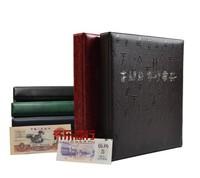 Senior Money Collectibles Numismatic album banknotes