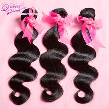 Aliepxress Guangzhou Queen Love Hair Products
