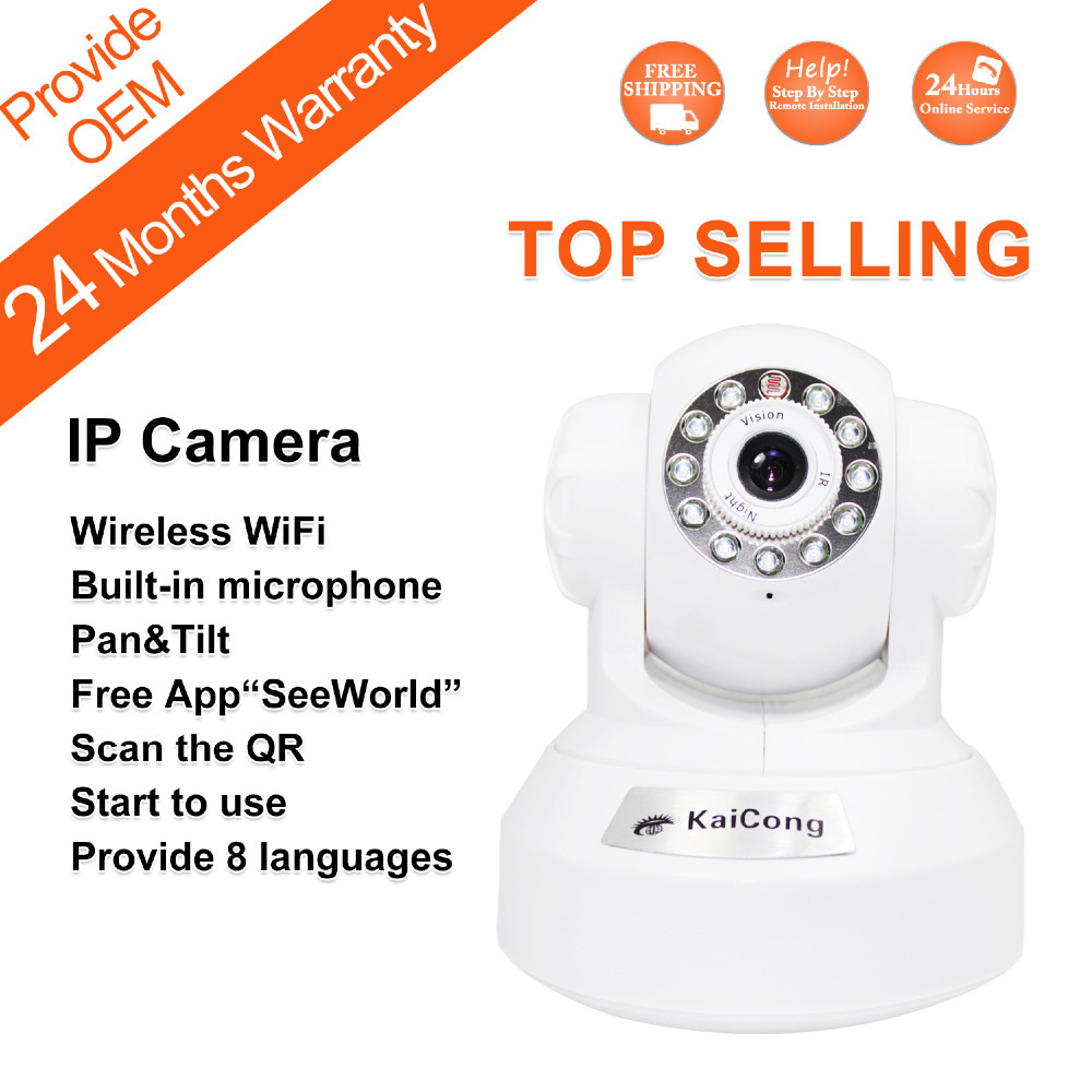IP Camera P2P Wifi Wireless Pan & Tilt Remote Control Camera 1/3 CMOS Mobile View Built-in Microphone Lens 3.6mm KaiCong Sip1601(China (Mainland))