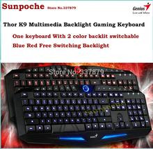 cheap standard keyboard