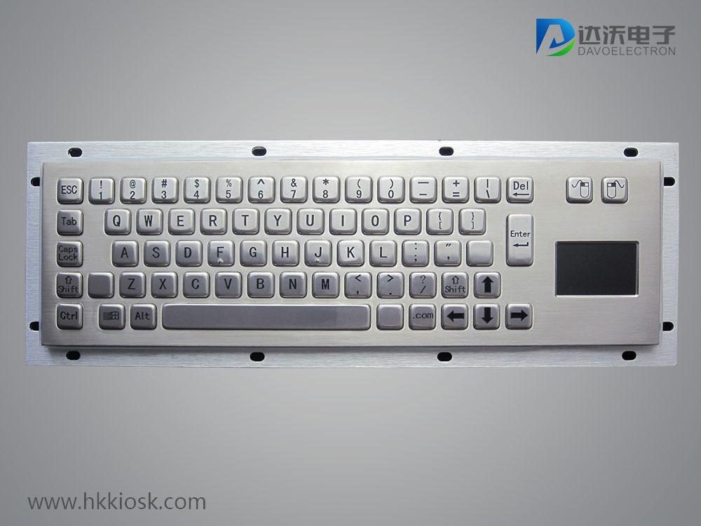 IP65 Waterproof Dust-free Vandalism-proof Metal Keypad with touchpad, kiosk keyboard ,rugged metal keyboard(China (Mainland))