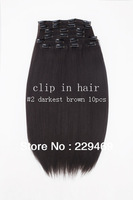 2013 beautiful vogue of the best selling  synthetic Clip in hair extension 10pcs  #4 Darkest Brown 18inch 140g