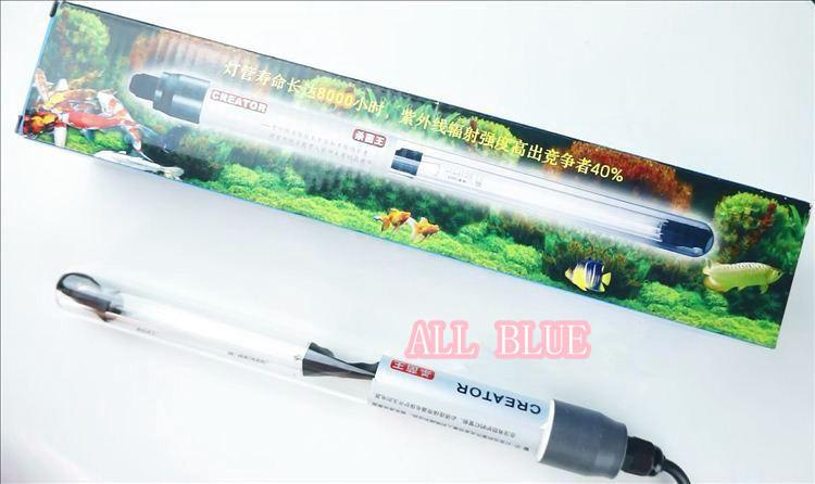 new Submersible uv germicidal lamp 10w 40cm for aquarium and lab UV sterilizer(China (Mainland))