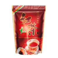 Free shipping 2013 Premium Lapsang Souchong China Black Tea Slimming Products 100g