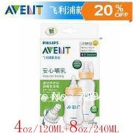AVENT Baby Feeding Bottle / Nursing Bottle / Feeding 4oz 120ml+8oz 240ml   2 Piece /pp SCd800/11