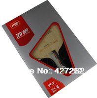 DHS Power G7(PG7, PG 7) pure wood new table tennis blade DHS blade for table tennis racket