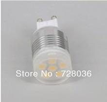 g9 lamp promotion
