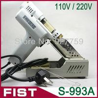220V/220V 100W S-993A Electric Vacuum Pump Solder Sucker Desoldering Gun Soldering Iron Free Shipping