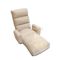 furniture online armrest  floor folding  Beige color chaise lounge leather sofa sale