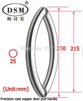 DSM Precision Cast Copper Bathroom Glass Door Pull Handle PA-801-25*250mm Chrome Finish Door Knob
