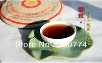 380g  Nice Puer tea  Pie puer From YunNan famous Puer tea town FREEshipping