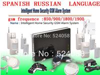 DIY best  wireless Gsm  Burglar Alarm system support  IOS APP and Android App
