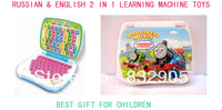 FREE SHIPPING! Russian & English 2 IN 1 Language Learning Machine  Notebook Computer Educational Laptop  For Kids Baby Toys