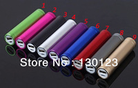 2600mah External Battery Pack Portable Travel Power Charger For Samsung Note 3 2 iPhone 3 4s 5 5c 5s Nokia 1020 Sony Xperia Z