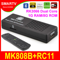 [ MK808B + RC11 Air Mouse Keyboard ] MK808B Bluetooth Google Android 4.2 Mini PC TV Stick RK3066 Dual Core 1.6GHz Smart TV Box