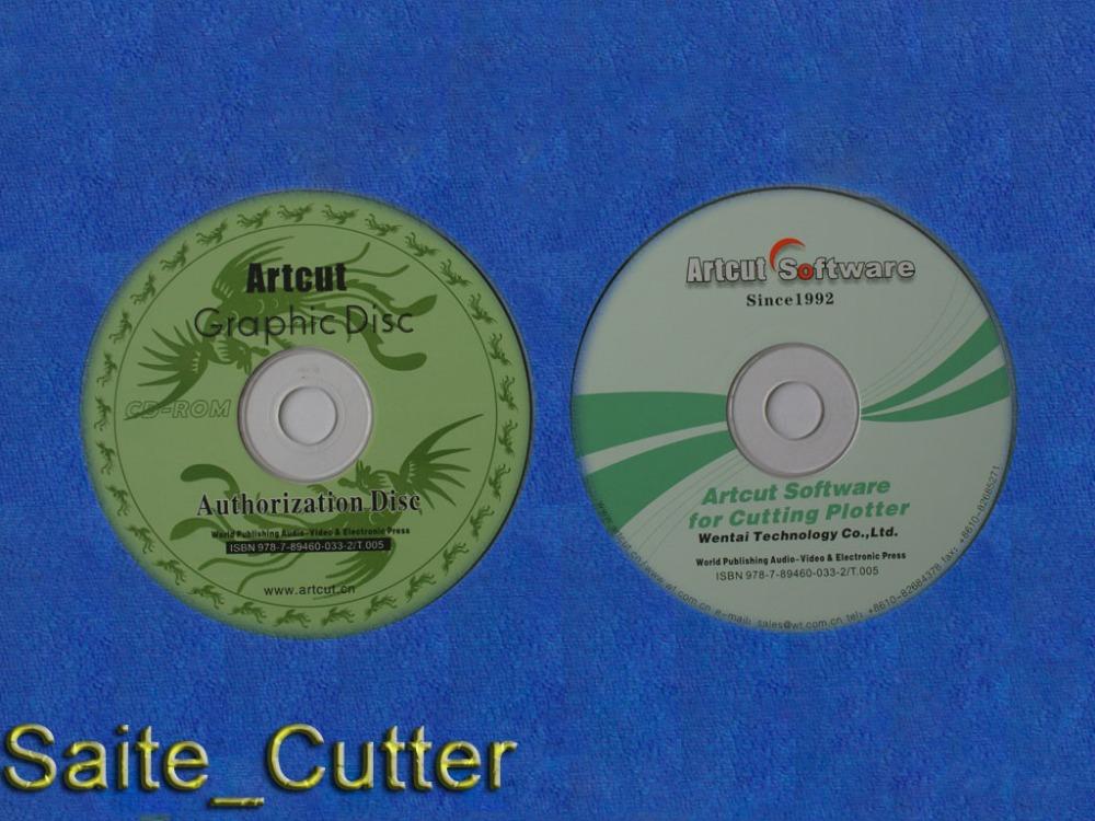 Free Plotter Cutter Software