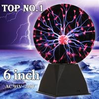 6 inch magic Glass Plasma Ball Sphere Gift box Lightning Lamp Kids/Gilr Friend Christmas party decoration