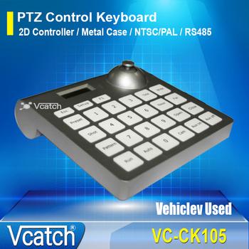 Vcatch Control Keyboard Car Surveillance Vehicle Use PTZ Controller Joystick Controller PTZ Keyboard Controller