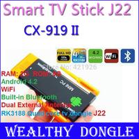 CX-919 II Quad core android dual antenna Mini PC RK3188 1.8GHz 2GB RAM 8GB ROM Twin WIFi antenna Stronger signal than CX-919