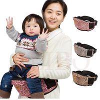 walkers Holding waist belt Mothercare stool baby carrier Hipseat Belt kids carrier Infant hip stool Seat sling harness 3 colors