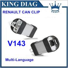 renault can clip diagnostic interface promotion