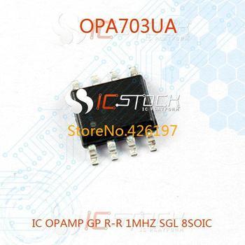 OPA703UA IC OPAMP GP R-R 1MHZ SGL 8SOIC 703 OPA703 3pcs